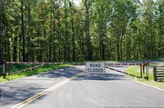 road-closed-new-park-on-natchez-trace.jpg